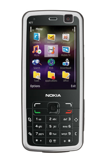 всему мобильные телефоны нокия 2012 год Купить термобелье Основной