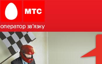 МТС закупилась новыми модемами для МТС Коннект 3G .