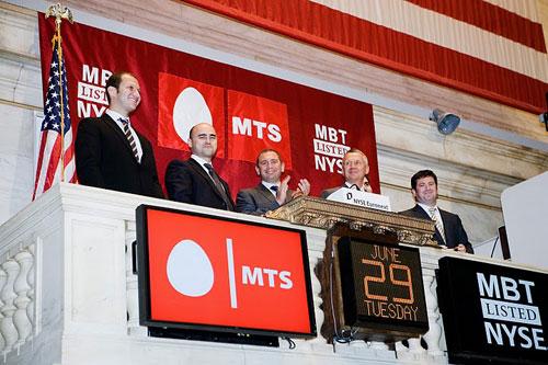 МТС получил прибыль 174 млн. долларов на разнице курсов валют