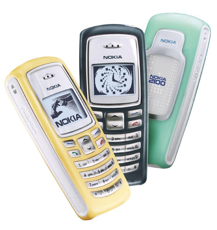 Фотографии телефона Nokia 2100, фото телефона Nokia 1101 - my NOKIA.