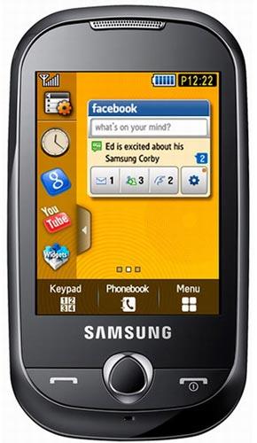 Программы Для Samsung Блокировка Телефонов